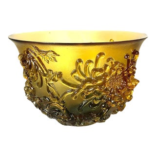 """Crystal Limited Edition Chrysanthemum Bowl """"The Chrysanthemum Gentleman"""" in Amber & Clear Golden Red For Sale"""