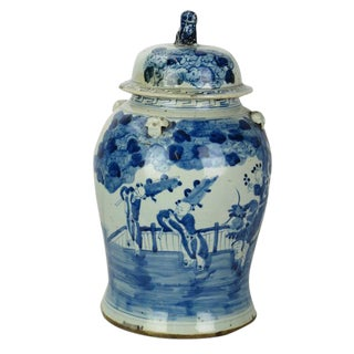 2000s Chinese Blue and White Porcelain Ginger Jar