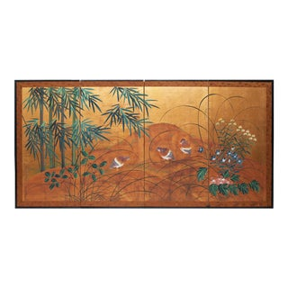 1940-1960s Large Chinese Quails Screen