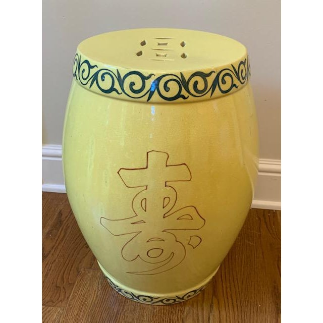 1970s Vintage Imported Hand Painted Chinoiserie Garden Stool For Sale - Image 5 of 8