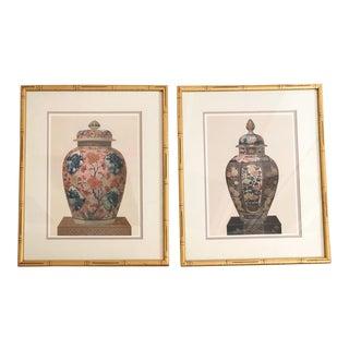 Chinoiserie Ginger Jar Artwork, Pair For Sale