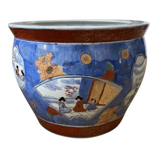 1970s Chinoiserie Fishbowl Planter For Sale