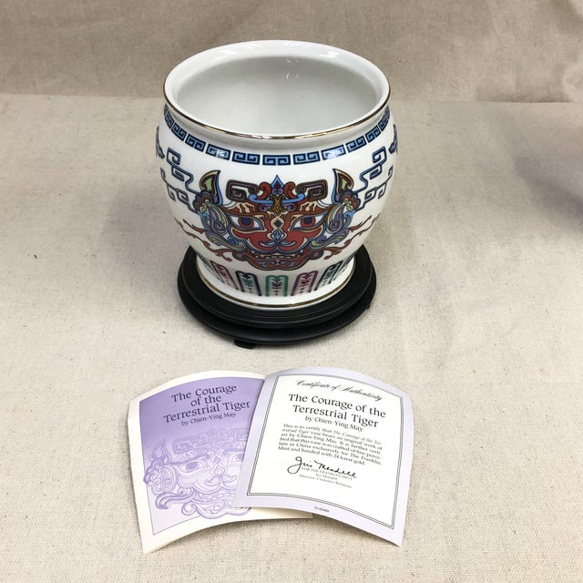 Metal Franklin Mint Oriental Porcelain Jardiniere - Courage of the Terrestrial Tiger For Sale - Image 7 of 12