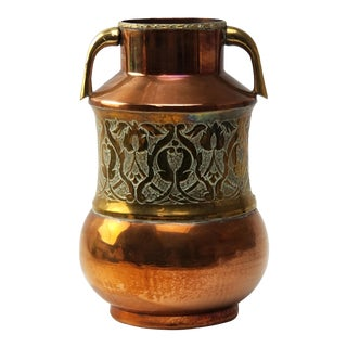Vintage Indian Etched Copper & Brass Vase - Intricate Floral Pattern For Sale