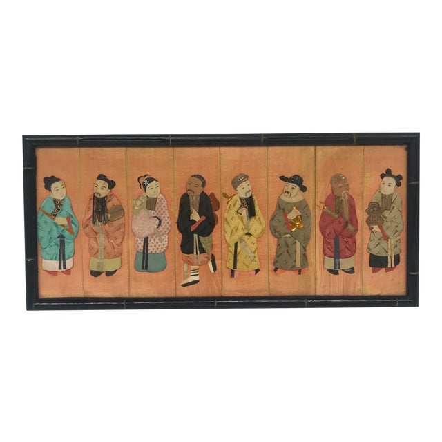 19th Century Framed Chinoiserie Figures For Sale