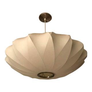 George Nelson Crisscross Saucer Pendant Lamp