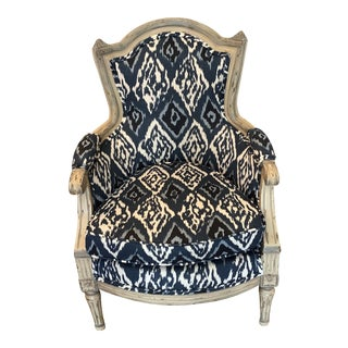 Early 20th Century Classic French Child's Bergere Chair For Sale