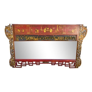 Chinese Red Lacquer & Gilt Carved Wood Mirror For Sale