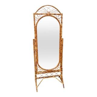 Vintage Rattan Full Length Mirror