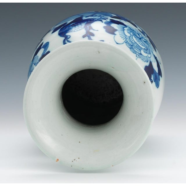 "Blue & White 16"" Chinese Porcelain Vase - Image 6 of 6"