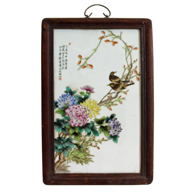 1980s Chinese Rectangular Rosewood Porcelain Flower Birds Scenery Wall Plaque For Sale - Image 5 of 8