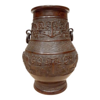 Chinese Bronze Two Handled Hu For Sale