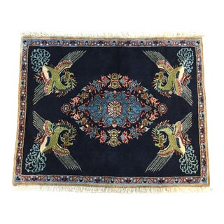 Vintage Persian Ghom Tree of Life Rug - 2′4″ × 2′10″