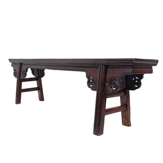 Late 19th Century Antique Chinese Ming Spring Bench Table Preview