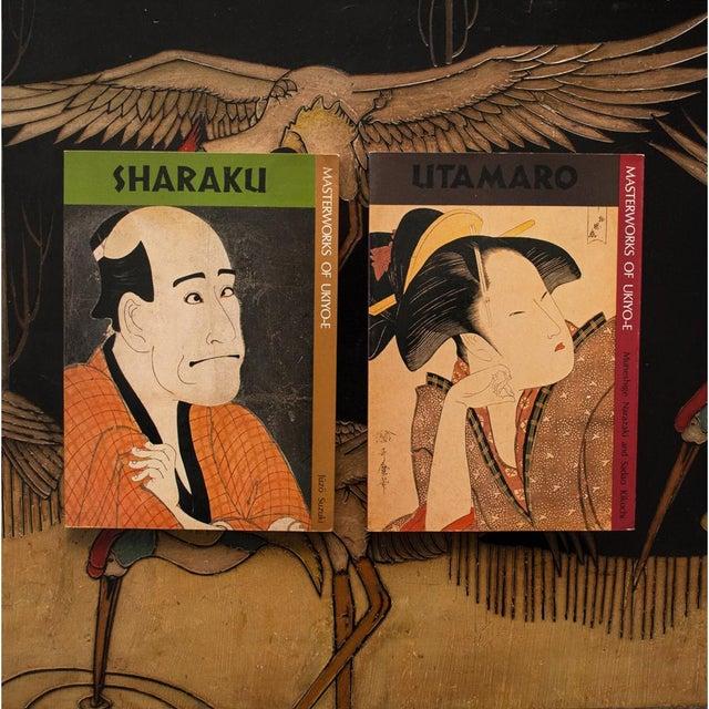 Tan Hokusai, Hiroshige, Sharaku, Utamaro - Book Set of 4 For Sale - Image 8 of 13