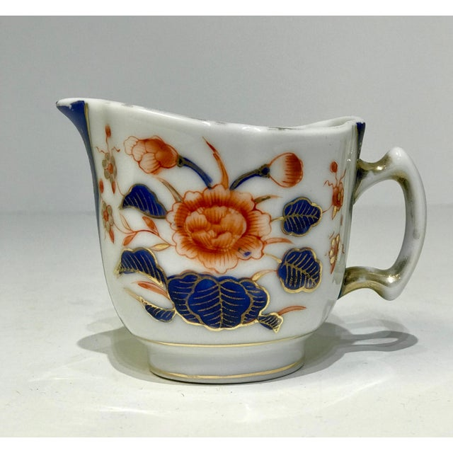 Espresso Set + Creamer For Sale - Image 9 of 13