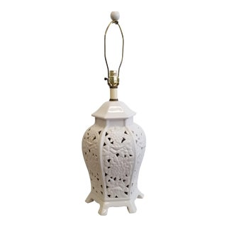 1970s Blanc De Chine Lotus Blossom Pagoda Style Lamp For Sale