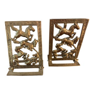Mid 20th Century Brass Horse Folding Bookends - a Pair For Sale