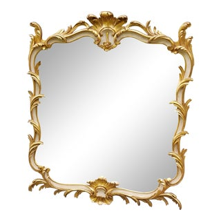 French Rococo Large Gilt Mirror For Sale