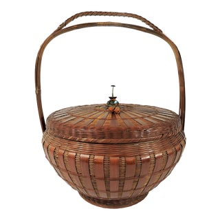 Old Chinese Bamboo & Cane Luck & Longevity Finely Woven Lidded Basket For Sale