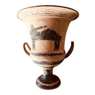Reproduction Greek Terra Cotta Urn