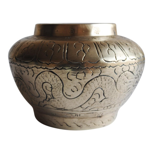 Antique Etched Brass Vase - Image 1 of 4