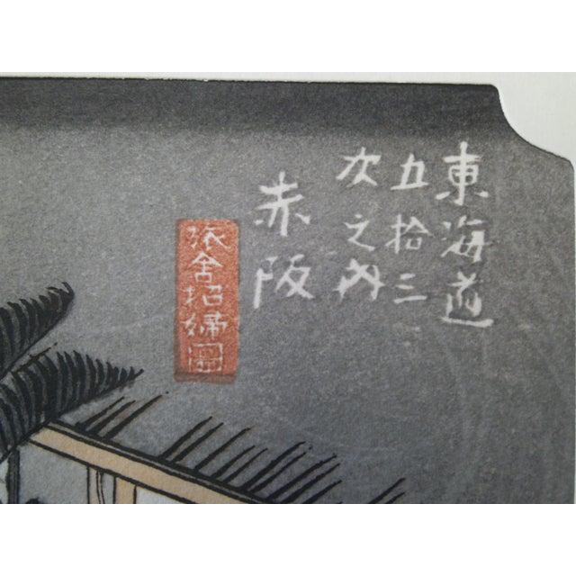 Japanese Wood Block Print by Hiroshige Ando - Image 6 of 11