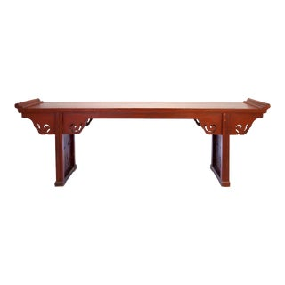 Mid-19th Century Carved Chinese Altar Table For Sale