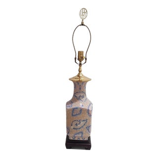Heyward House Chinoiserie Porcelain & Brass Table Lamp For Sale