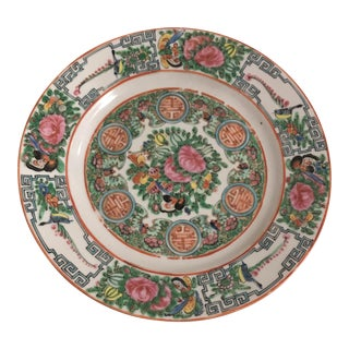 Chinese Rose Plate