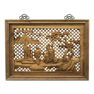 1980s Chinese Hand Carved 'Daoism' Wood Panel For Sale