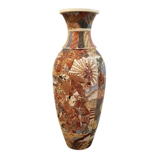 Large Vintage Japanese Satsuma Vase For Sale
