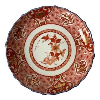 A Vintage Japanese Porcelain Dish For Sale