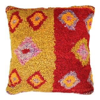 "Whimsicle Mid-Century Carpet Pillow | 19"" For Sale"