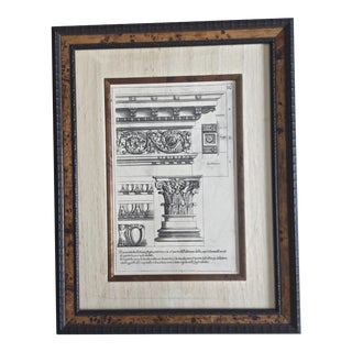 Classical Elements of Architecture Print Plate #30 For Sale