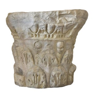 Formations Byzantine Cast Stone Table Base (Retail $1590.00) For Sale