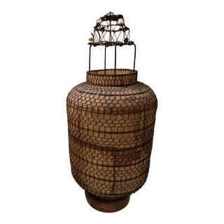 Antique Large Chinese Wire Lantern For Sale