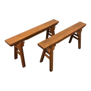 Mid-20th Century Asian Elmwood Benches- a Pair For Sale