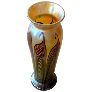 Pulled Feather Art Glass Vase by Lundberg Studios For Sale