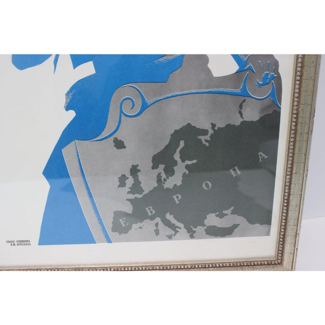 Vintage 1970s Russian Poster For Sale In West Palm - Image 6 of 11