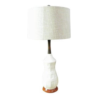 Vintage Mid Century White Speckled Table Lamp