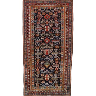 Antique Persian Caucasian Kazak For Sale