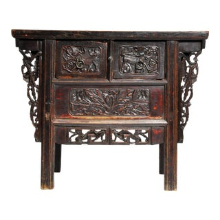 Chinese Butterfly Chest with Carved Wings For Sale