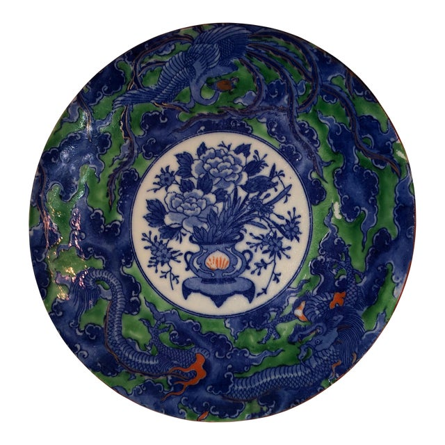Antique Early Chinese Plate For Sale