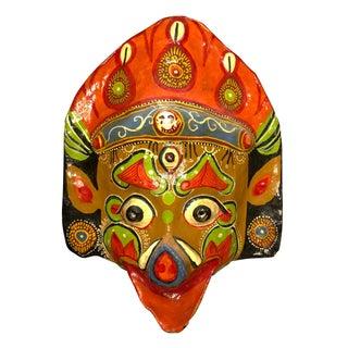 Vintage Hindu God Varaha Hand Painted Papier Mache Mask For Sale