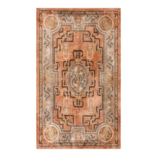 """Vintage Chinese, Silk Rug 4'11"""" X 8'0"""" For Sale"""