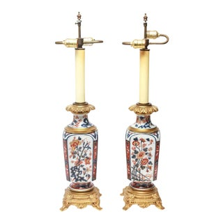 Japanese Imari Style Porcelain Table Lamps With Phoenix Motif - a Pair For Sale
