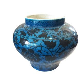 Vtg LG Yuan Dynasty-Style Turquoise Vase For Sale