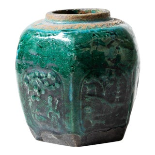 Antique Embossed Green Pot II For Sale