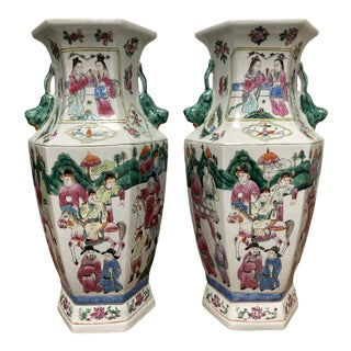 Early 20th Century Chinese Famille Rose Vases - a Pair For Sale